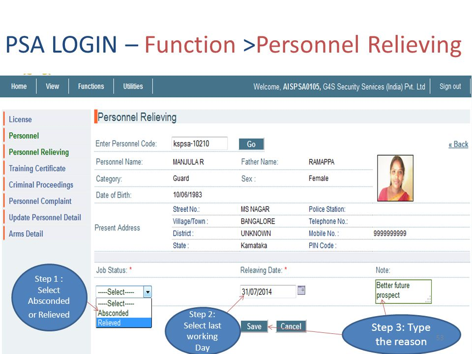 PSA LOGIN – Function >Personnel Relieving
