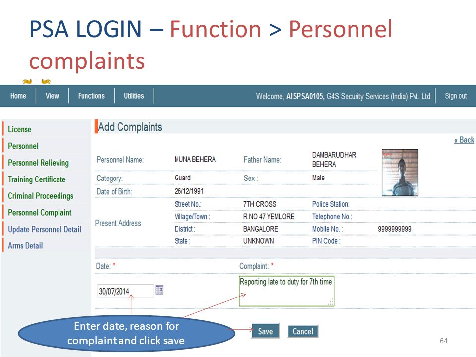 PSA LOGIN – Function > Personnel complaints