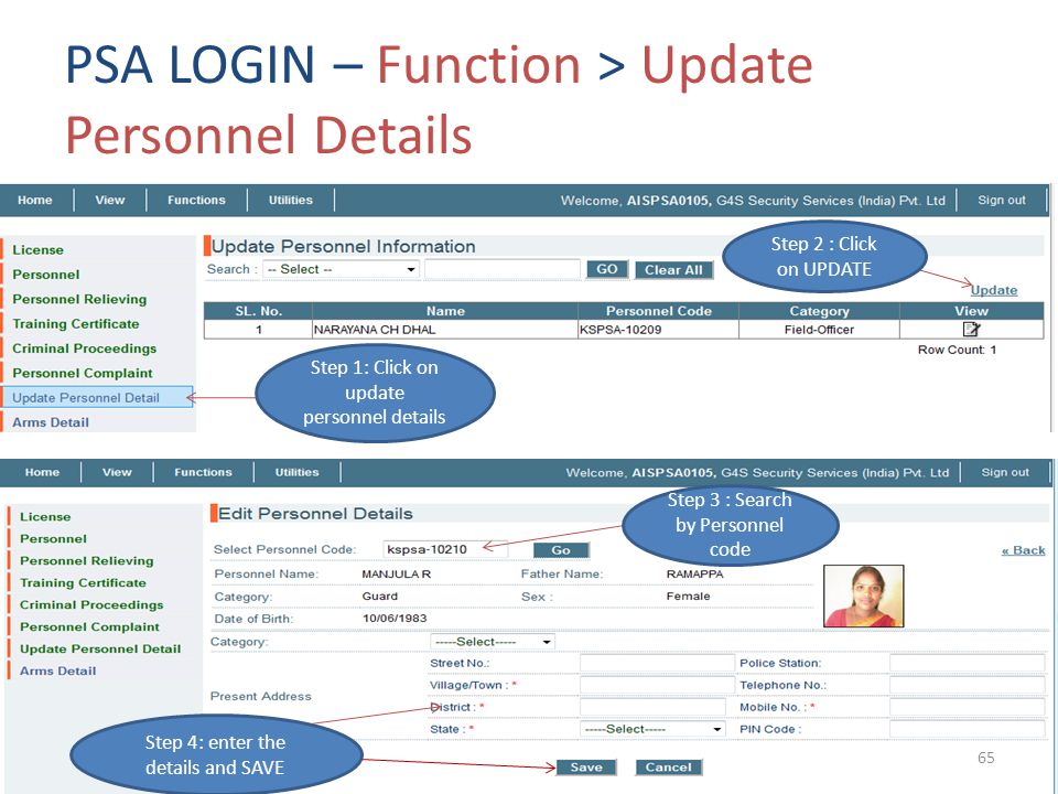 PSA LOGIN – Function > Update Personnel Details
