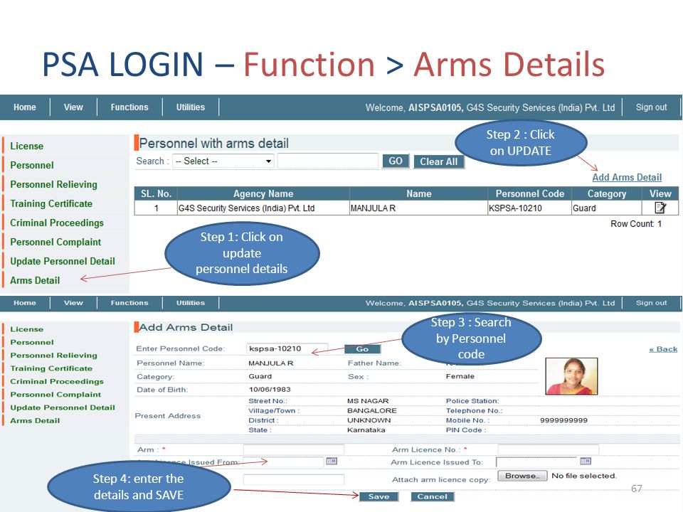 PSA LOGIN – Function > Arms Details