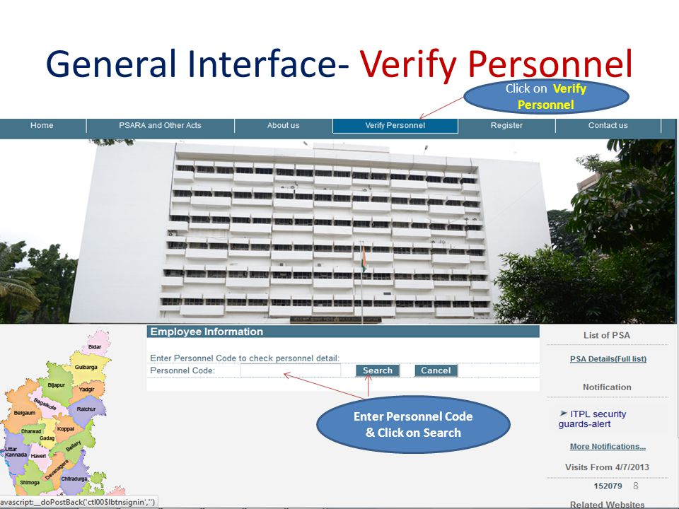 General Interface- Verify Personnel