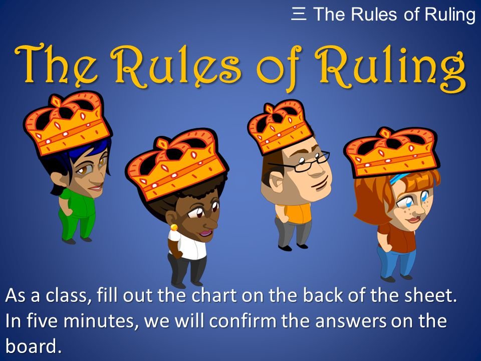 三 The Rules of Ruling The Rules of Ruling.