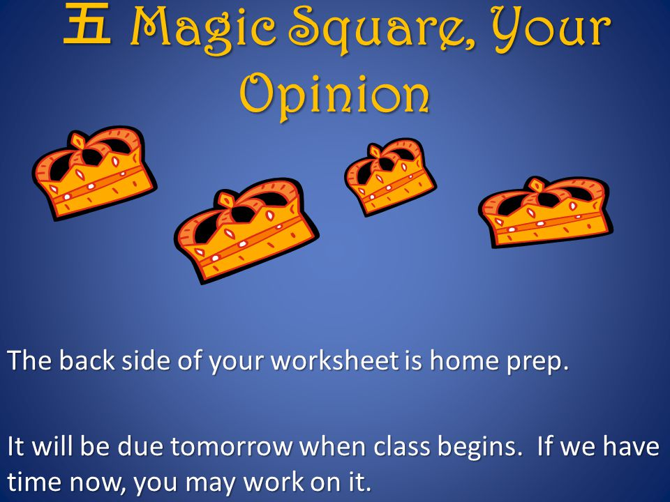 五 Magic Square, Your Opinion