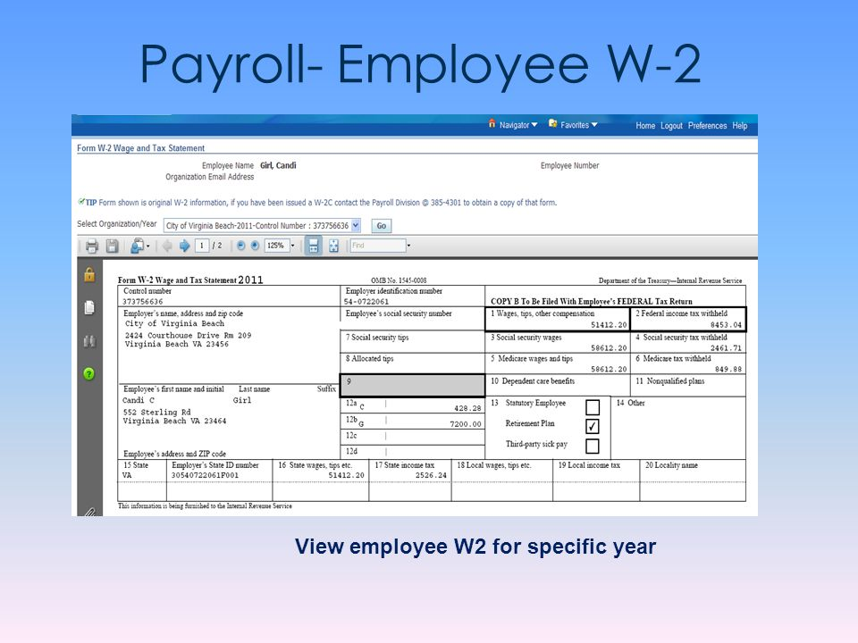 View employee W2 for specific year