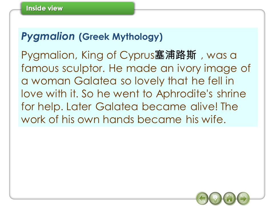 Pygmalion (Greek Mythology)