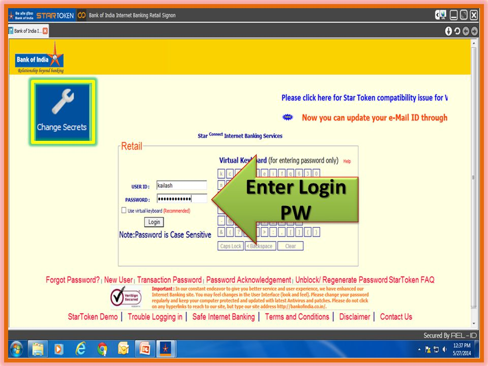 Enter Login PW