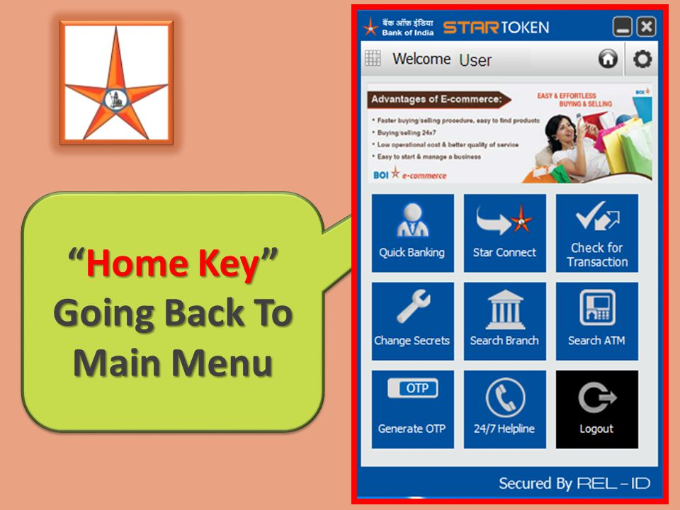Home Key Going Back To Main Menu