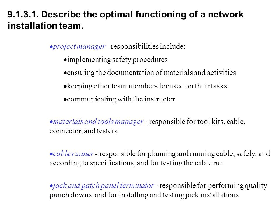 9.1.3.1. Describe the optimal functioning of a network installation team.