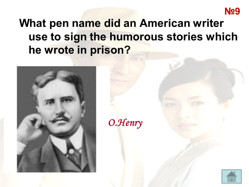 №9 What pen name did an American writer use to sign the humorous stories which he wrote in prison.