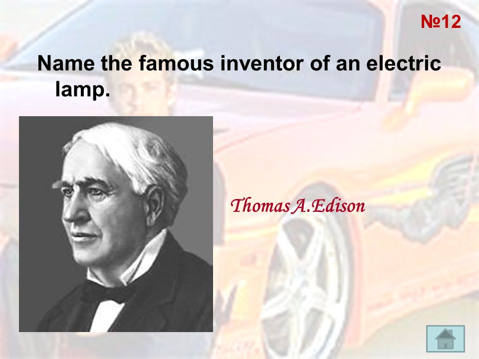Name the famous inventor of an electric lamp.