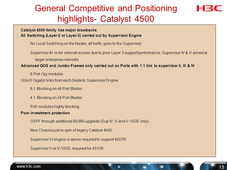 General Competitive and Positioning highlights-S7500