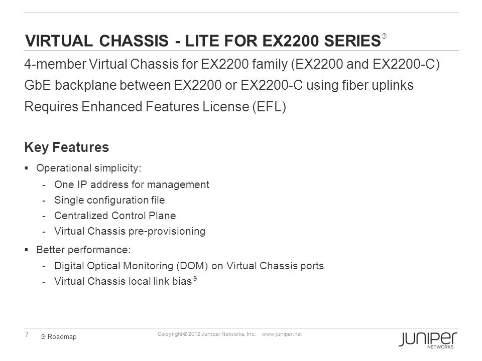 Virtual Chassis - Lite for EX2200 Series