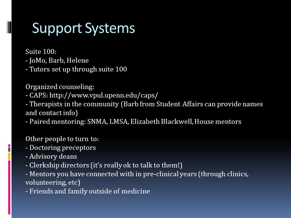 Support Systems Suite 100: - JoMo, Barb, Helene