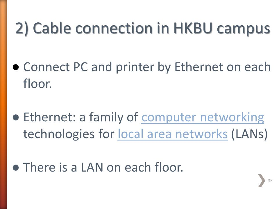 2) Cable connection in HKBU campus