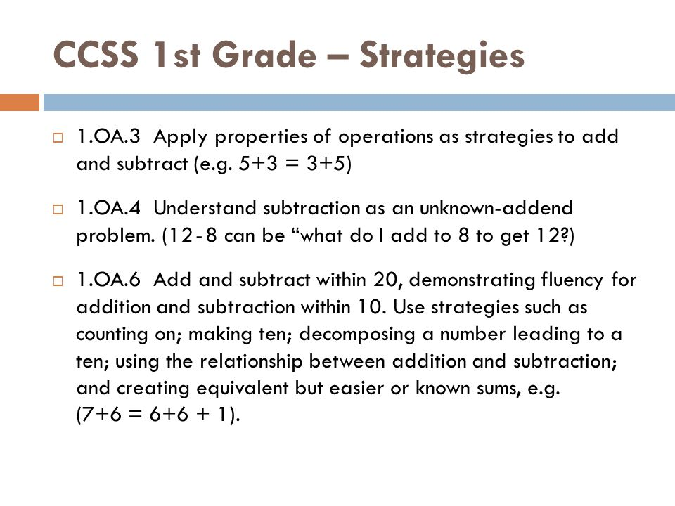 CCSS 1st Grade – Strategies