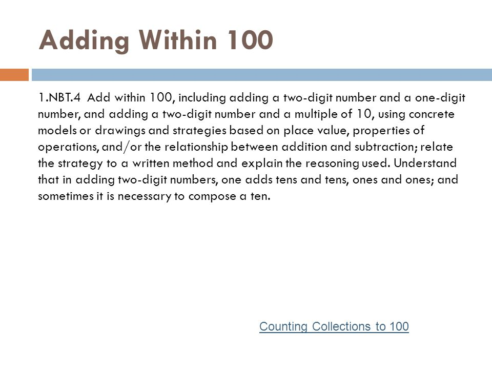 Adding Within 100