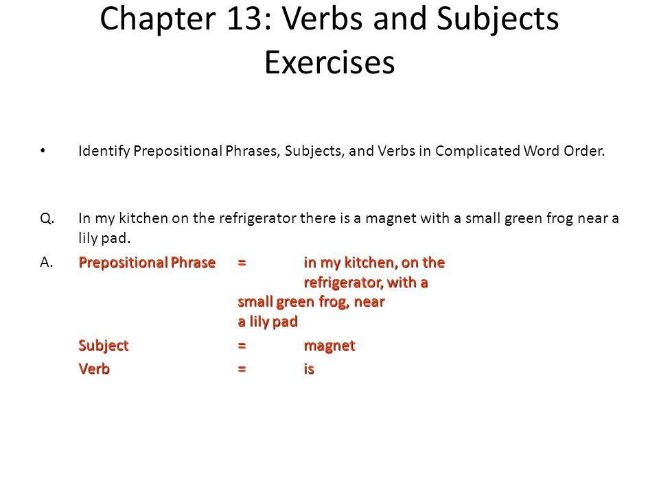 chapter 13 exercise answers