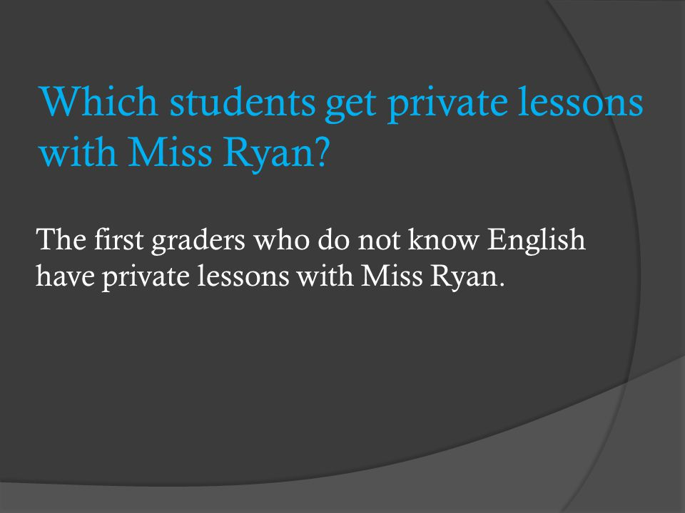 Which students get private lessons with Miss Ryan