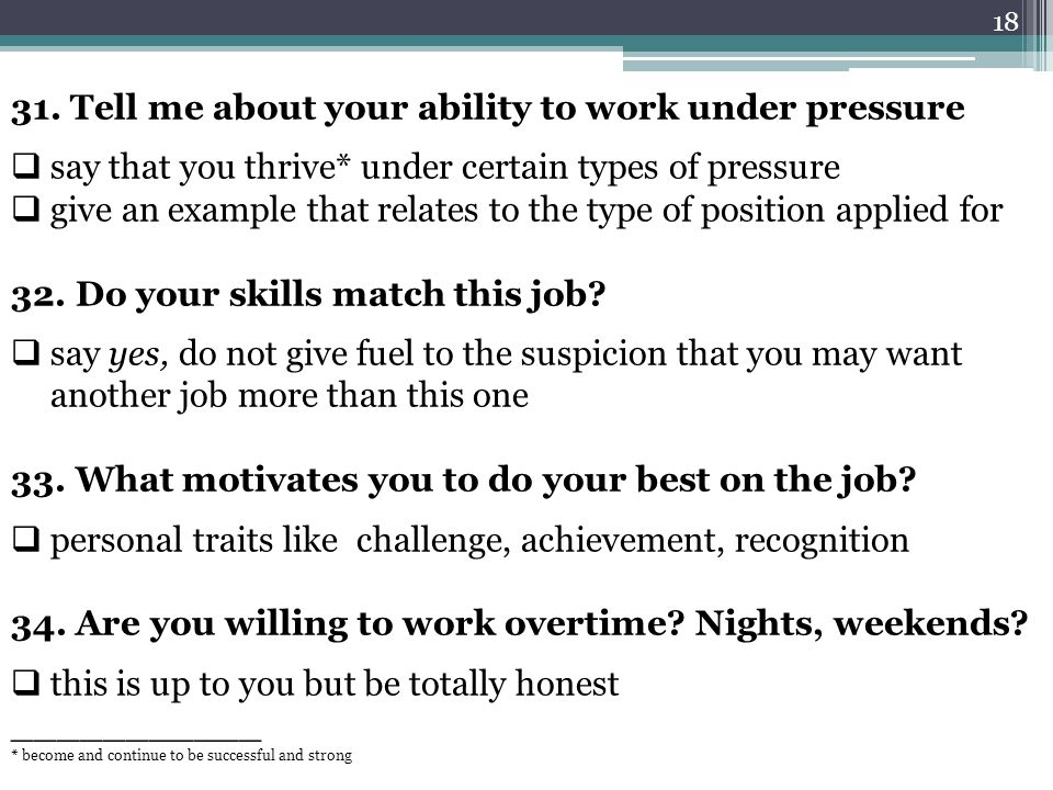 tell me about your ability to work under pressure and meet deadlines