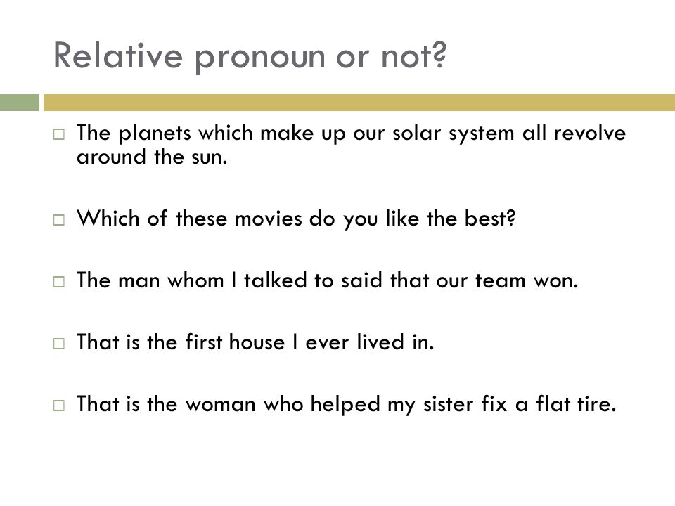 Relative pronoun or not