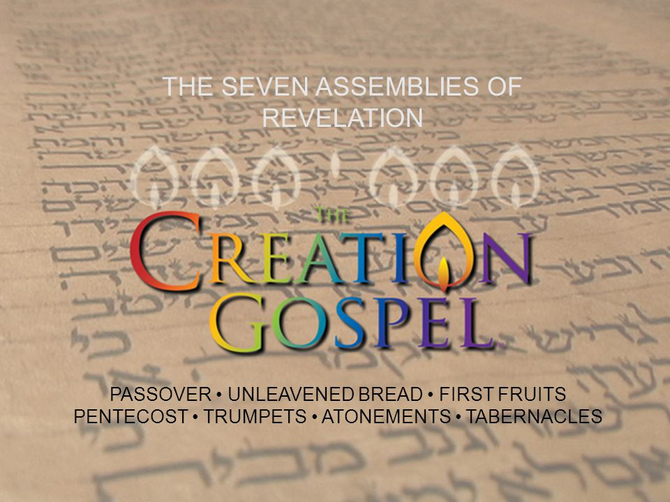THE SEVEN ASSEMBLIES OF REVELATION