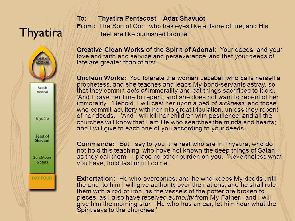 To: Thyatira Pentecost – Adat Shavuot
