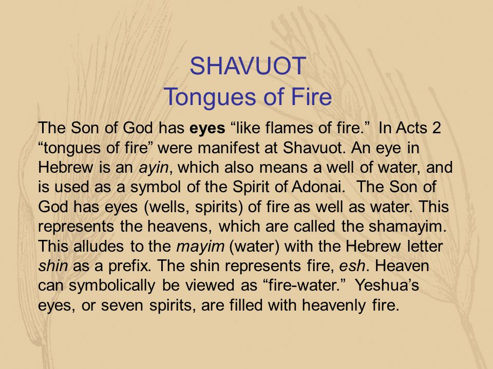SHAVUOT Tongues of Fire
