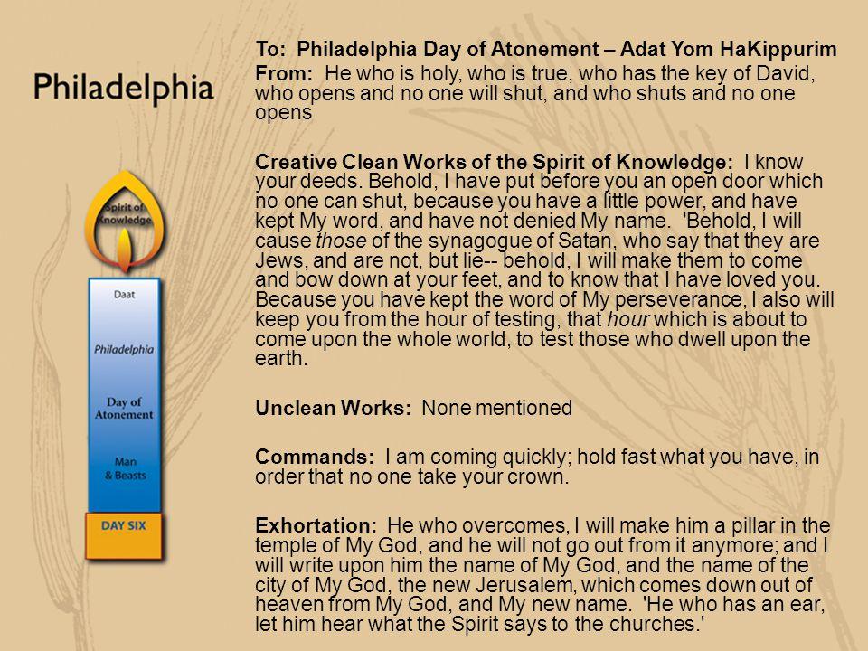 To: Philadelphia Day of Atonement – Adat Yom HaKippurim