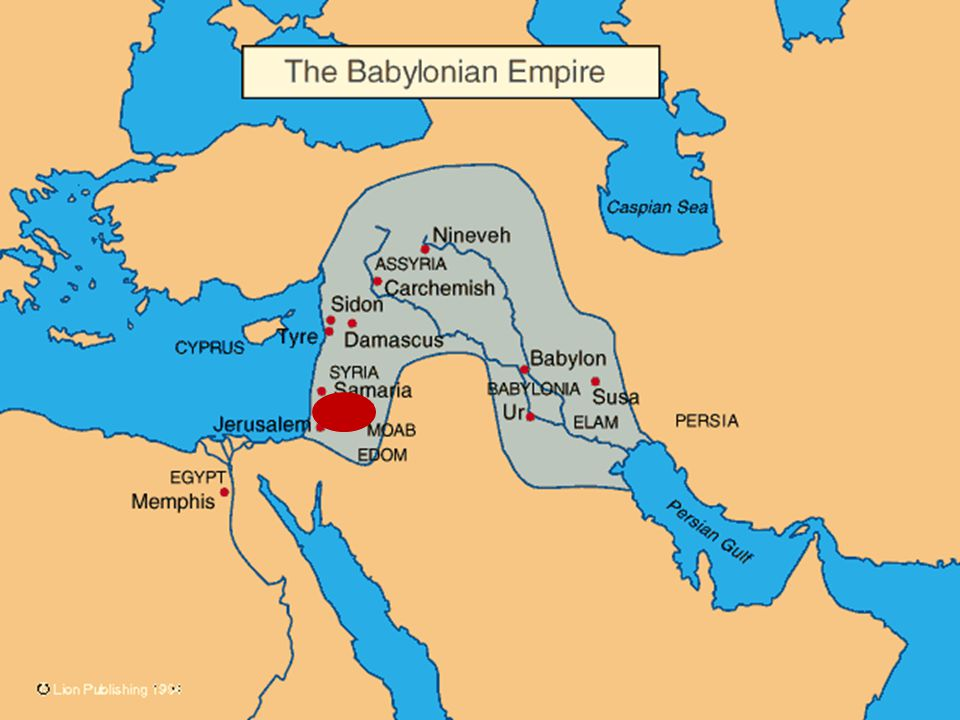 1. This vision took place during the time that Judah was in Babylonian exile. (CLICK) (map)