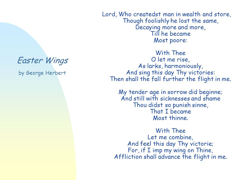Easter Wings by George Herbert