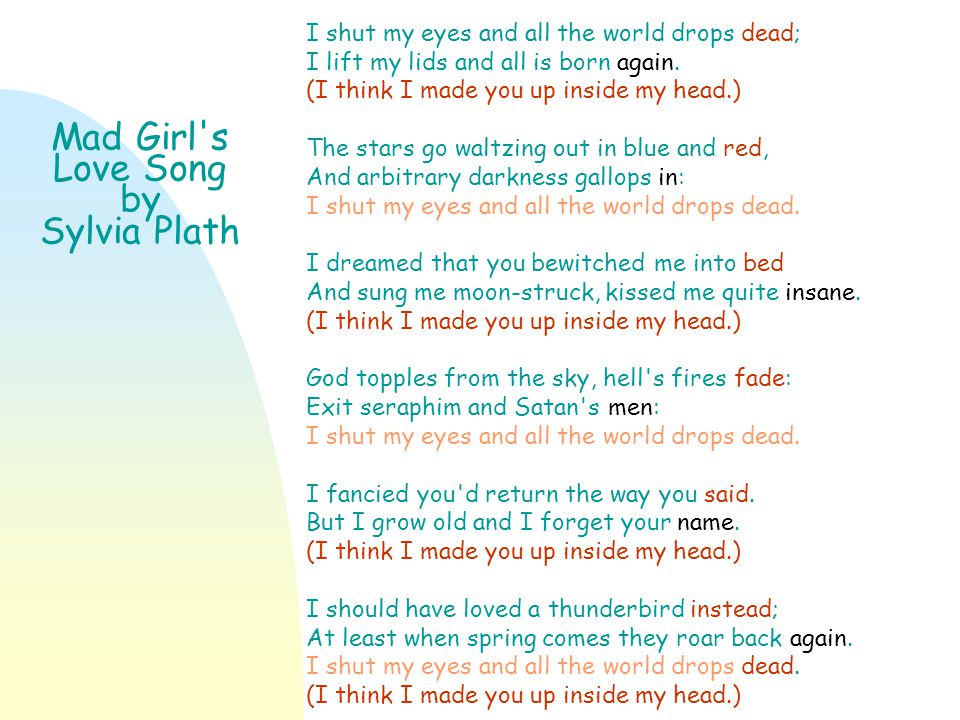 Mad Girl s Love Song by Sylvia Plath