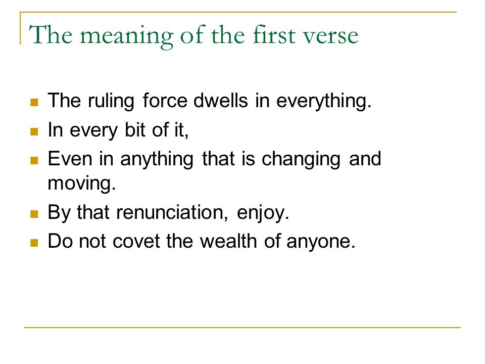The meaning of the first verse