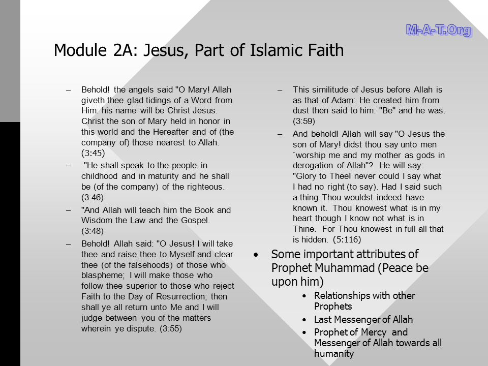 Module 2A: Jesus, Part of Islamic Faith