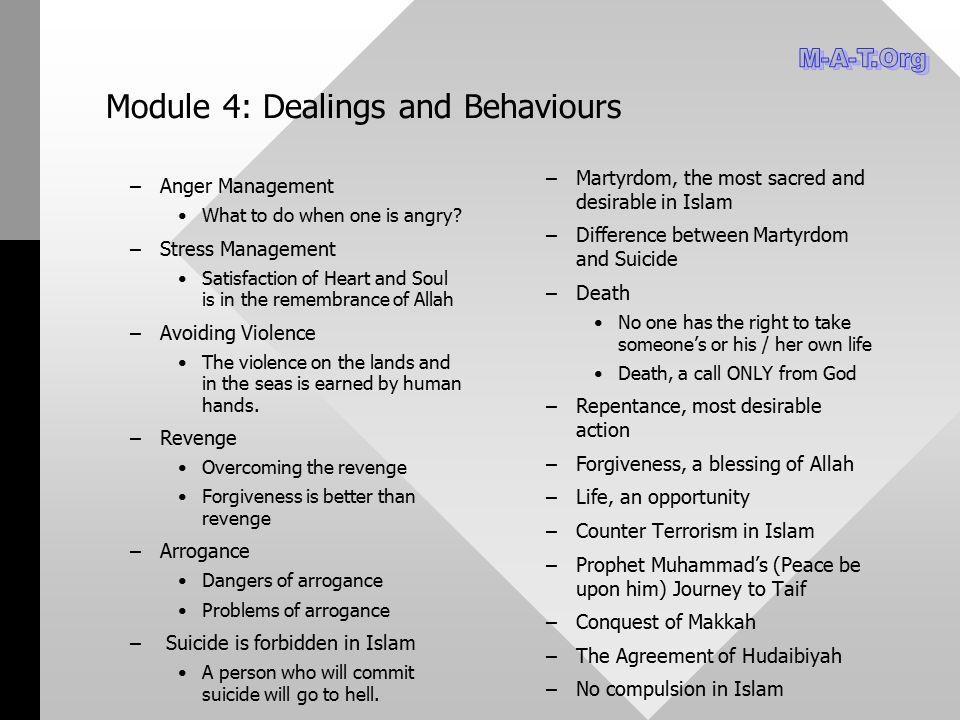 Module 4: Dealings and Behaviours