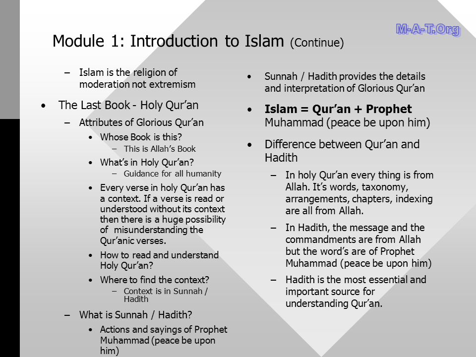 Module 1: Introduction to Islam (Continue)