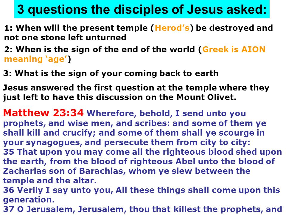 3 questions the disciples of Jesus asked: