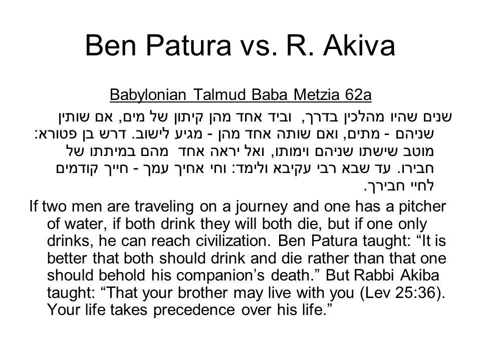 Babylonian Talmud Baba Metzia 62a