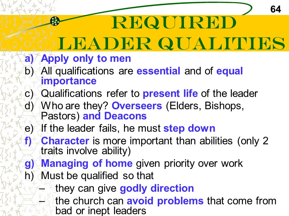 Required Leader Qualities