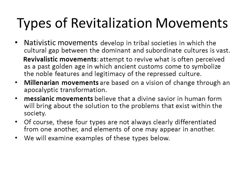 Types of Revitalization Movements