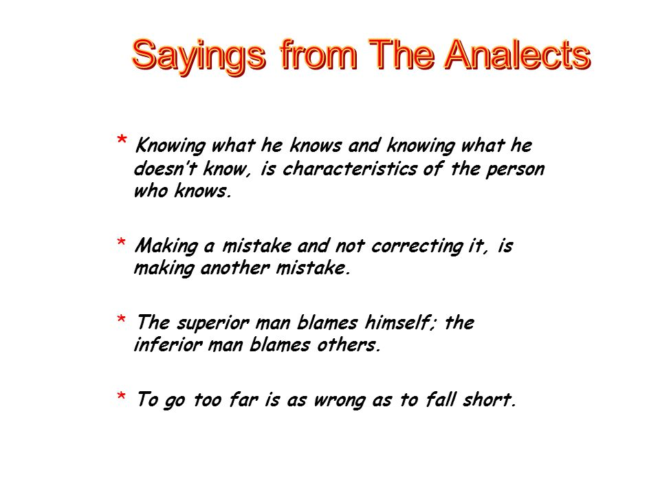 Sayings from The Analects