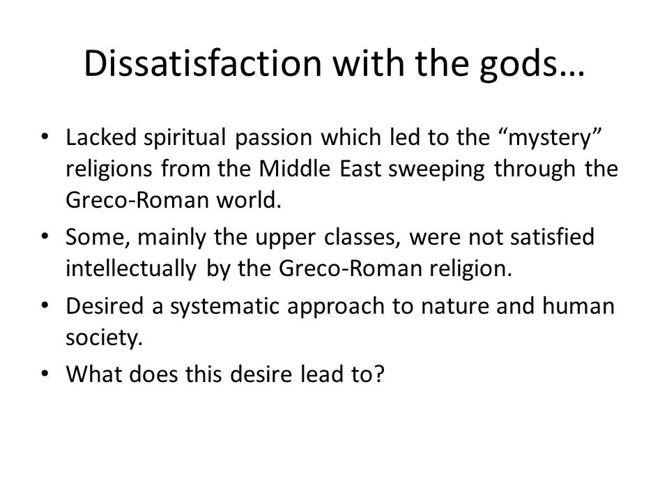 Dissatisfaction with the gods…