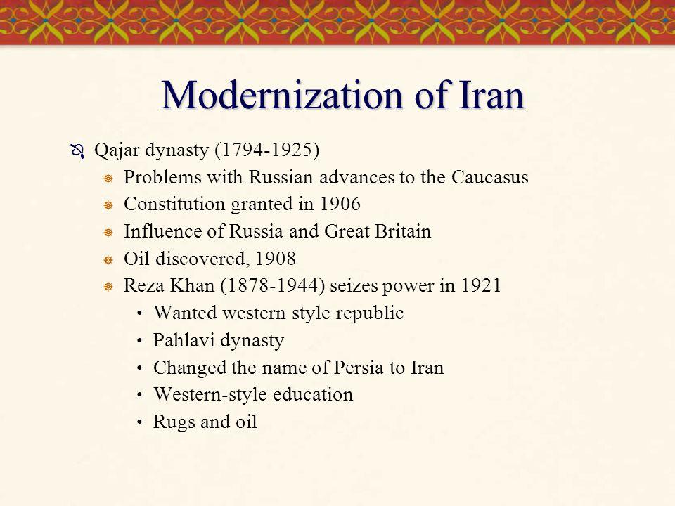 Modernization of Iran Qajar dynasty (1794-1925)