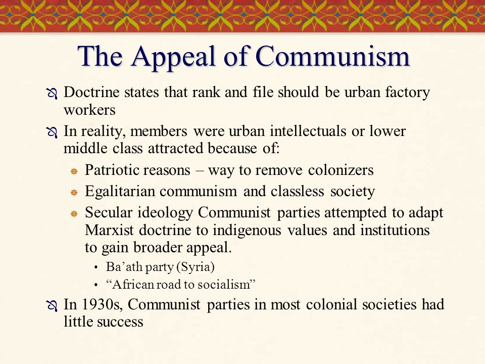 The Appeal of Communism