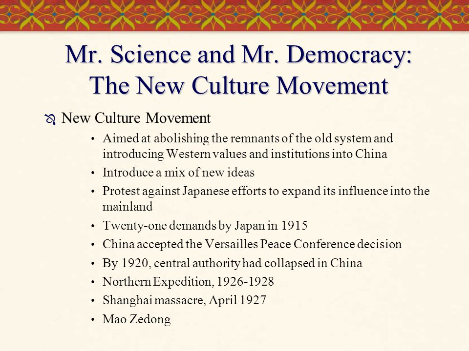 Mr. Science and Mr. Democracy: The New Culture Movement
