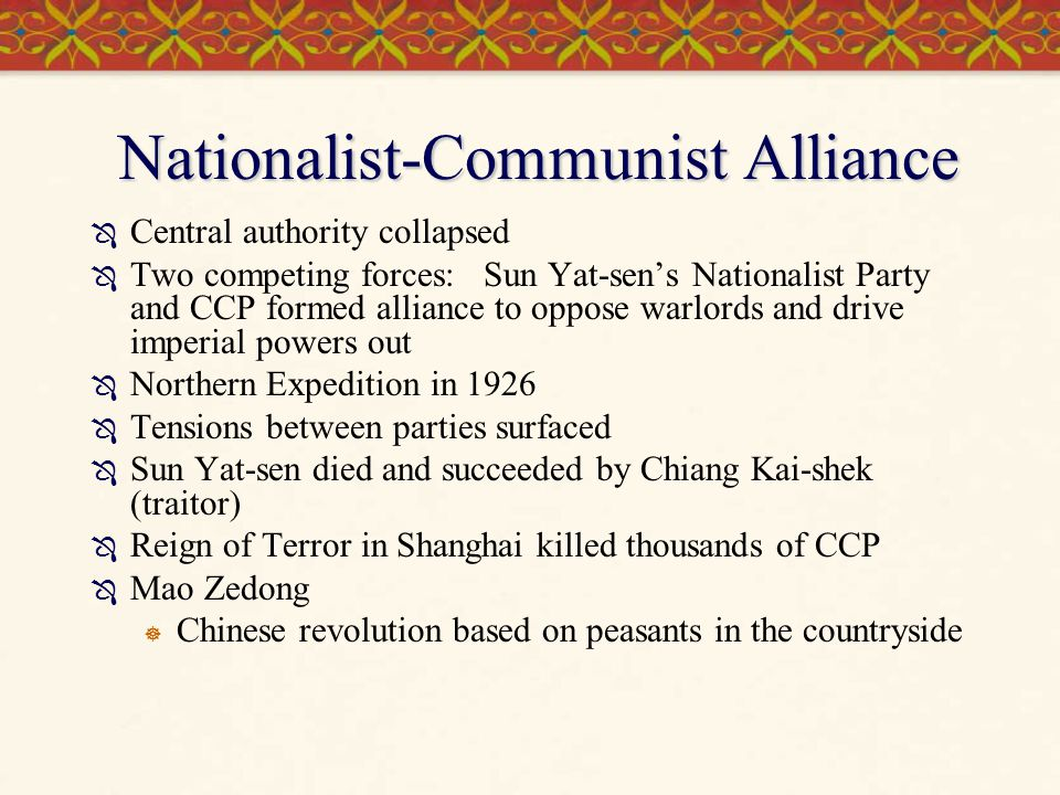 Nationalist-Communist Alliance