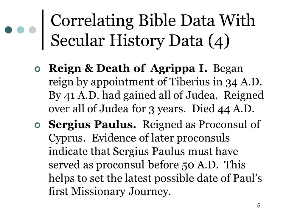 Correlating Bible Data With Secular History Data (4)