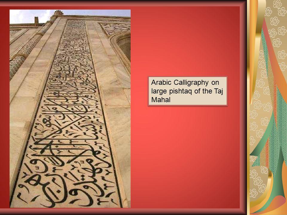 Arabic Calligraphy on large pishtaq of the Taj Mahal