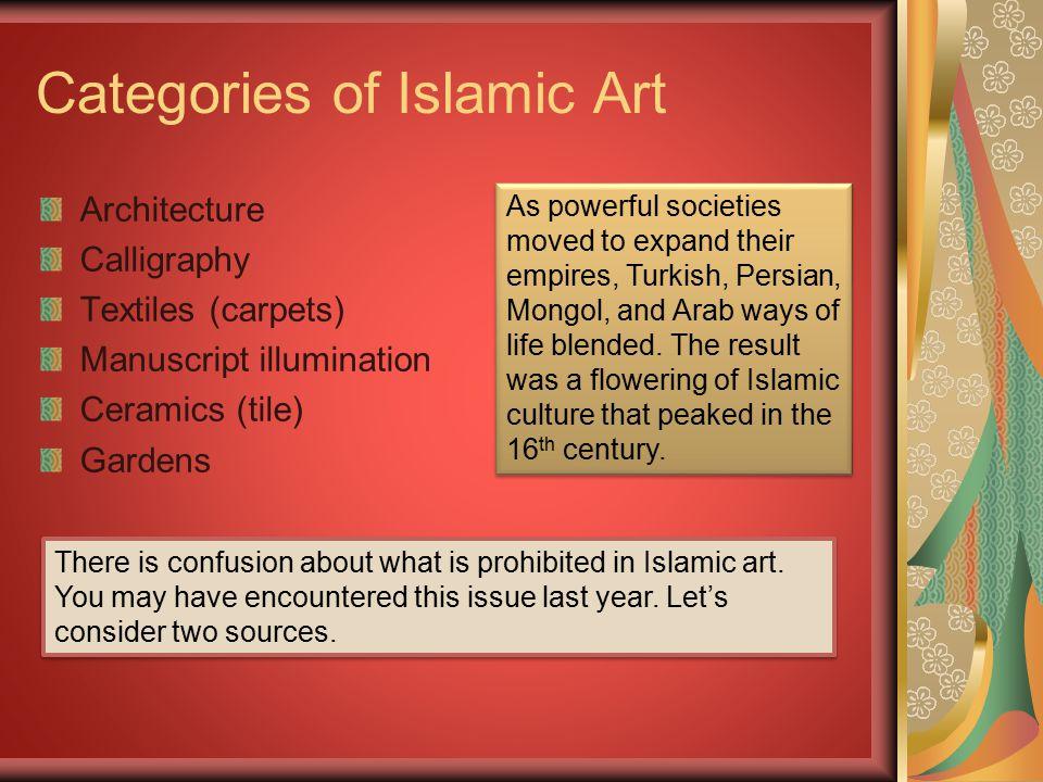 Categories of Islamic Art