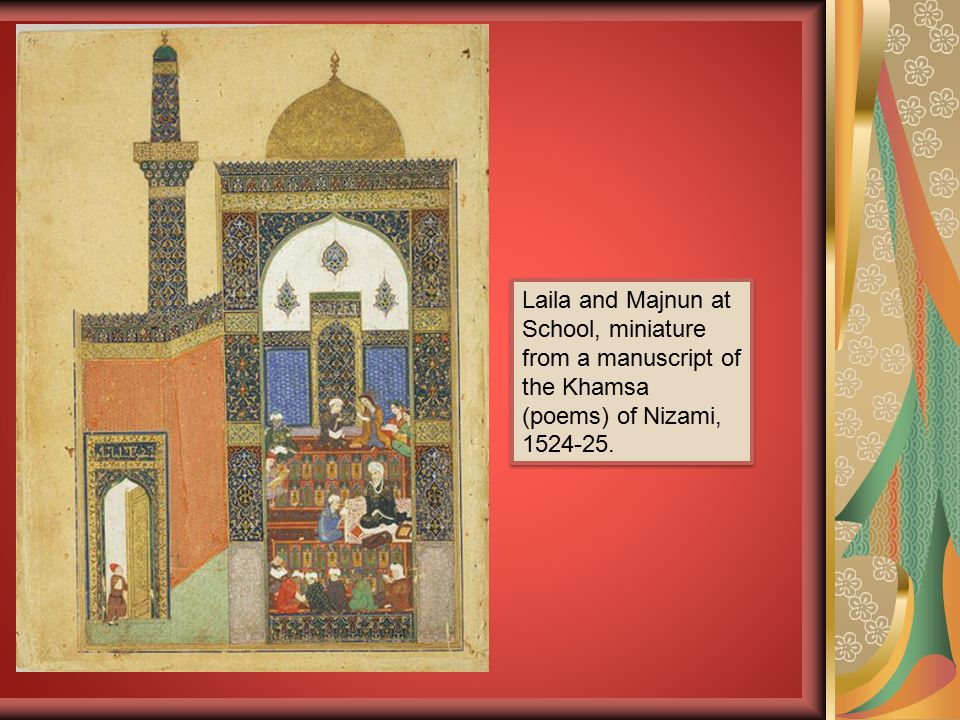 Laila and Majnun at School, miniature from a manuscript of the Khamsa (poems) of Nizami, 1524-25.