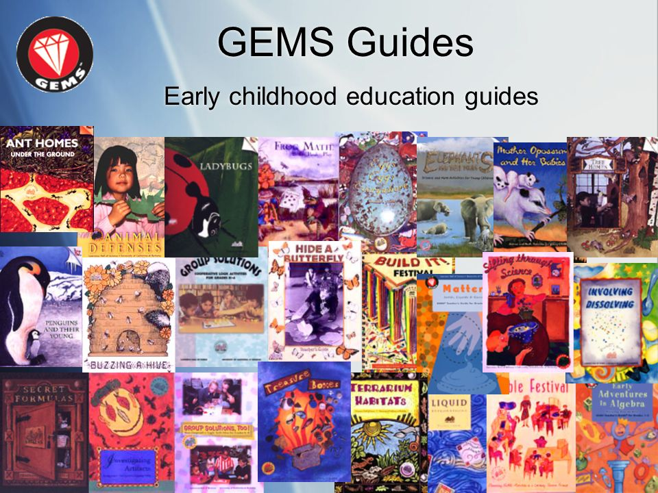Early childhood education guides